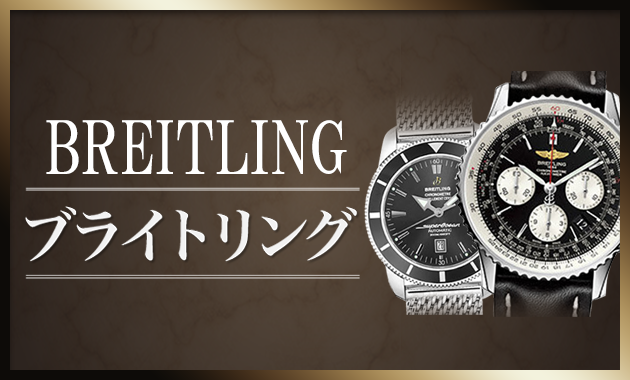 BREITLING-0001.png