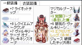 53_equip1.jpg