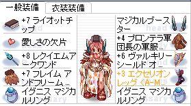 53_equip2.jpg