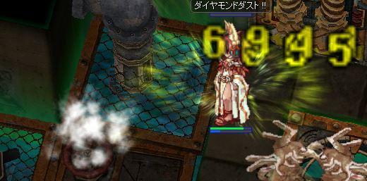 53_image9.jpg