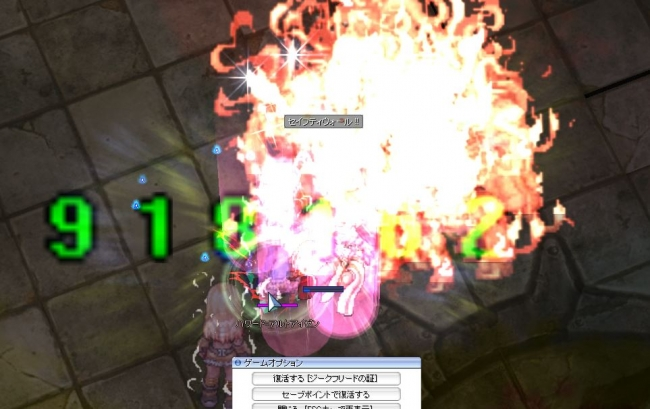 56_image6_1.jpg