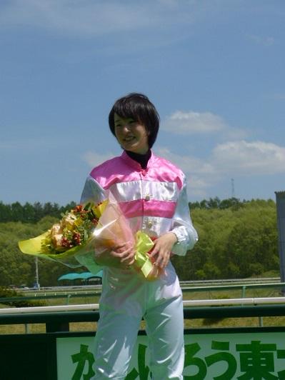 01藤田菜七子騎手