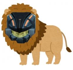 ギライオン