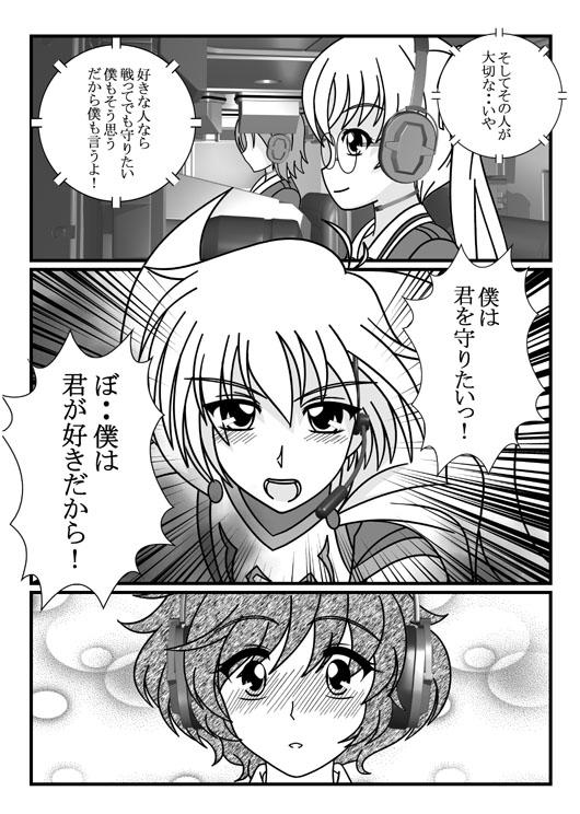 2016_05_03_4.jpg