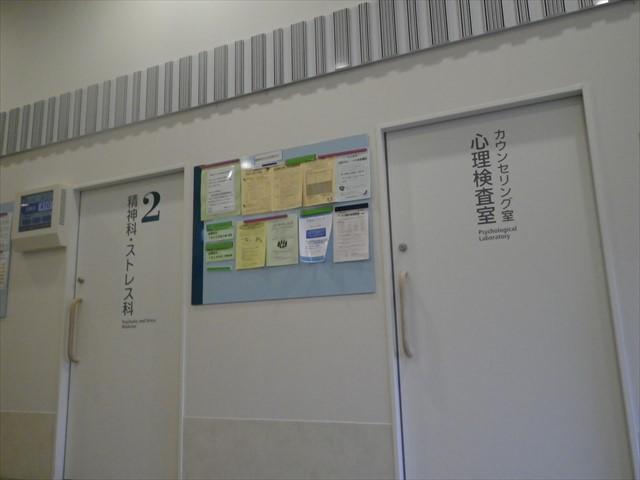 待合室にて