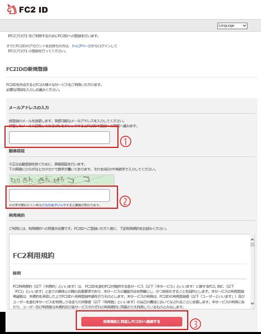 001_ブログ登録2