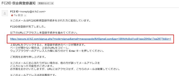 001_ブログ登録3