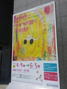 2016-05-2244.jpg