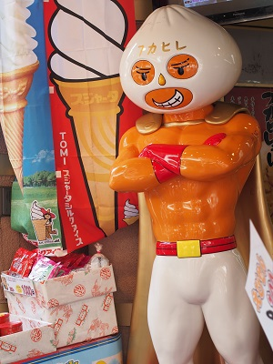 ブログ横浜2