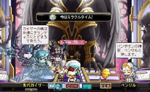 Maple160429_201131.jpg