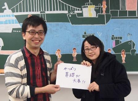 4月12日10時⑱-2(金井)