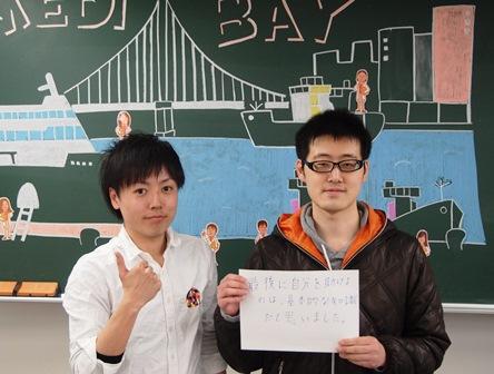 4月12日10時⑱-1(金井)