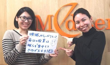 4月13日10時⑲-2(江川)