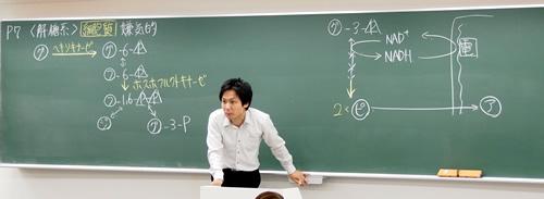 kuroki先生