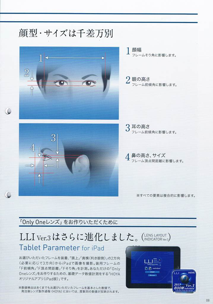 CCF20160517_40001.jpg