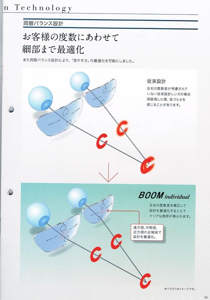 CCF20160517_40003.jpg