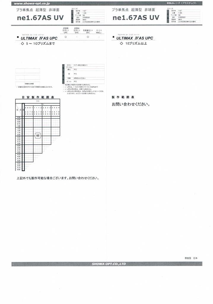 CCF20160517_60003.jpg