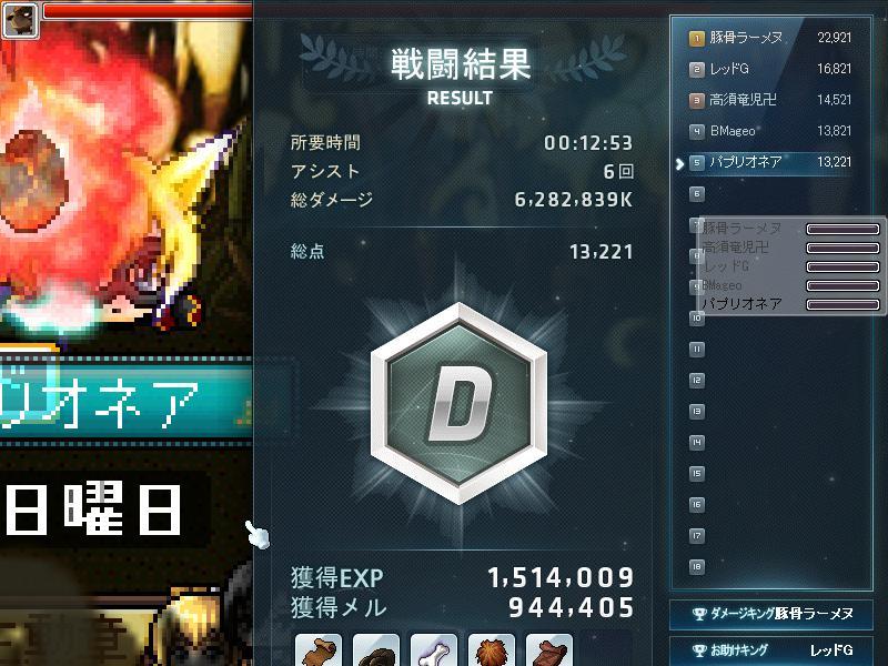 Maple160417_215932.jpg