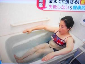 湯船に使って体幹を鍛える