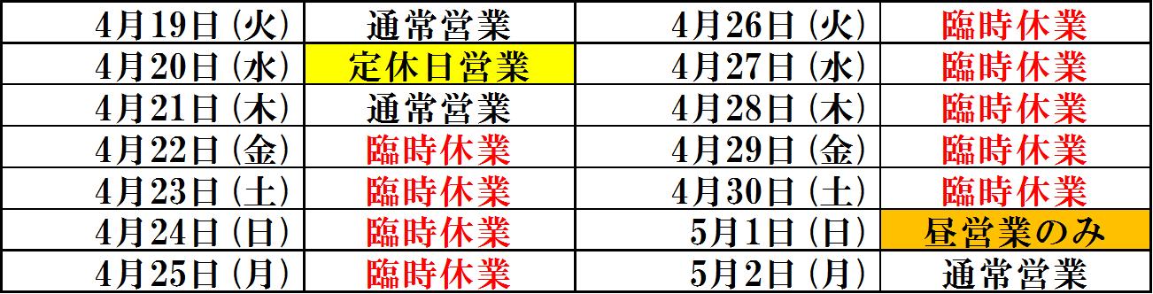 160406②
