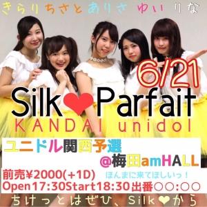 関西大学Silk♡Parfait ユニドル関西予選