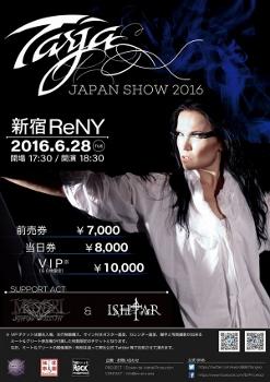 tarja_japanshow2016.jpg