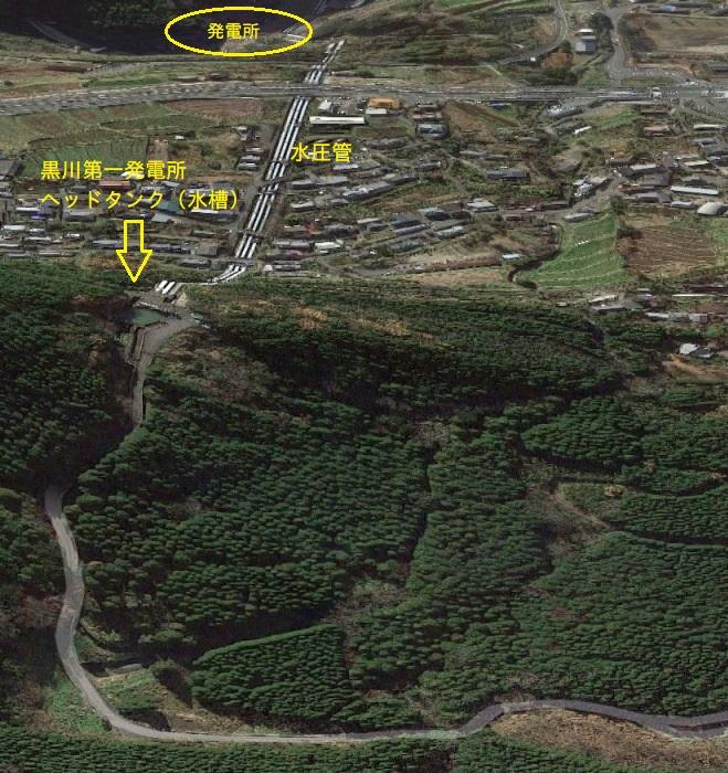 黒川第一発電所水槽