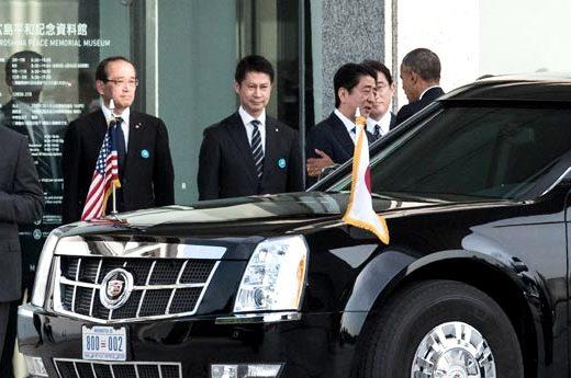 5月28日 時事 オバマ大統領広島へ