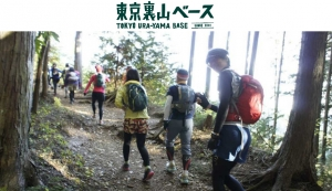 裏山ベース20160413