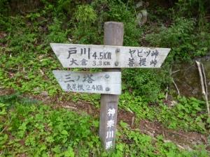 4登山口20160508