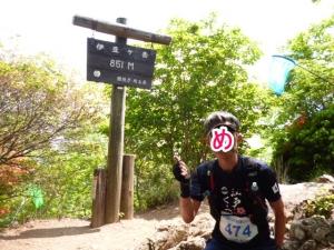 6伊豆ヶ岳20160516
