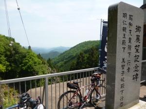 7正丸峠20160516