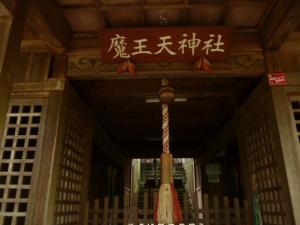 191魔王神社20160625