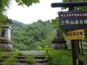 5参道入り口20160717