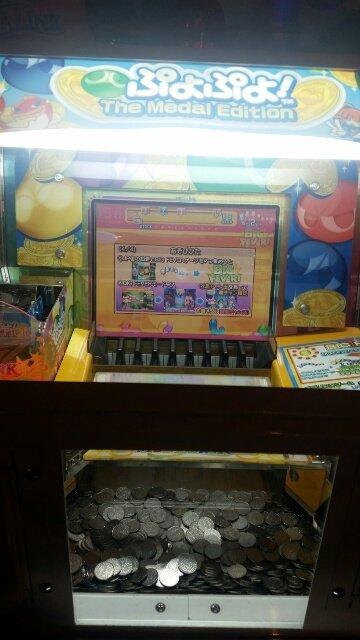 ぷよぷよメダルゲーム