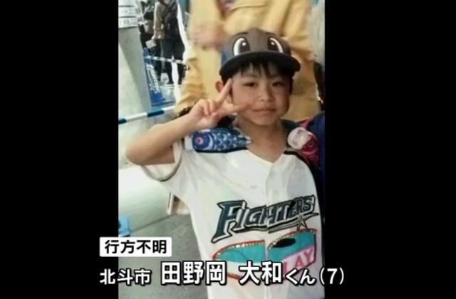 tanookayamato-father-ryoushin-hokkaido-nanae-okizari-1.jpg