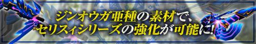 mon_c7_bn_001.png