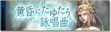 bnr_e16051801_over.jpg