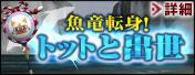 event_16042703.jpg