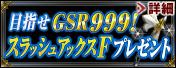 event_16042706.jpg