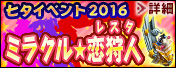 event_16070603.jpg