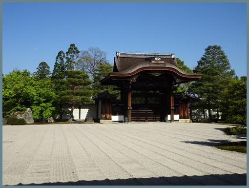 仁和寺ーい