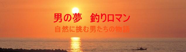 20090809_957753.jpg