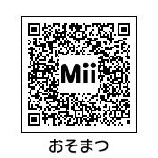 おそ松(QRコード)