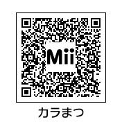 カラ松(QRコード)