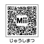 十四松(QRコード)