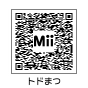 トド松(QRコード)