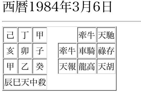 {4F1F5CC7-0248-49D5-9F10-EFC9691CFEC3:01}