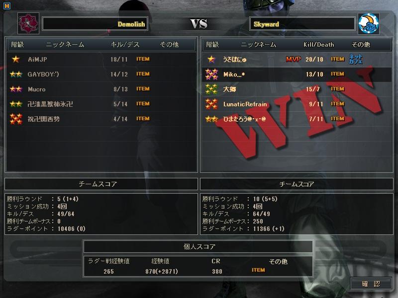 demorishu.jpg