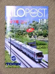 キロポスト118